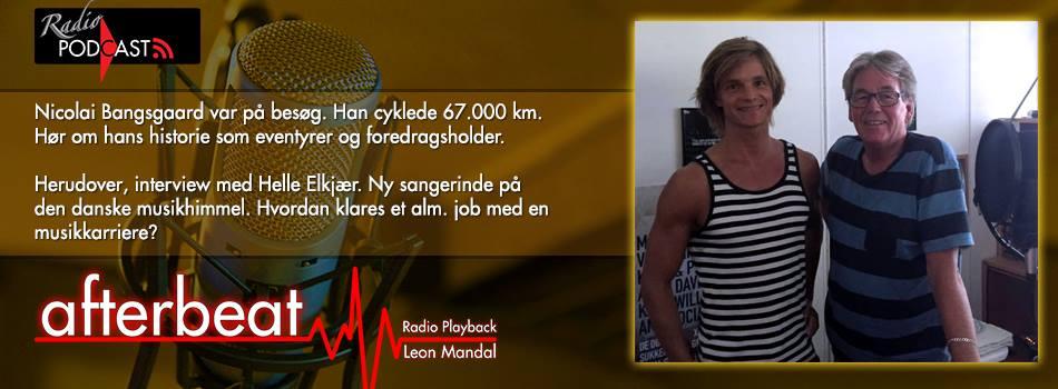 RadioPlayback